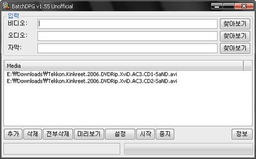 batchdpg v1.0